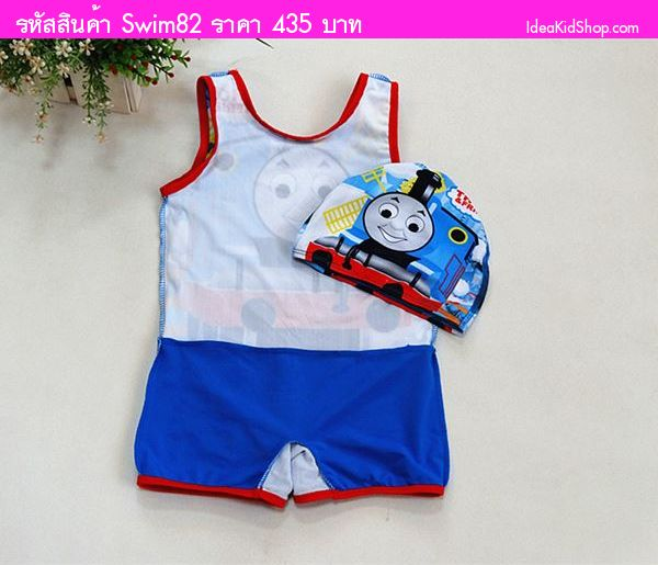 ชุดว่ายน้ำพร้อมหมวก Thomas สีน้ำเงิน