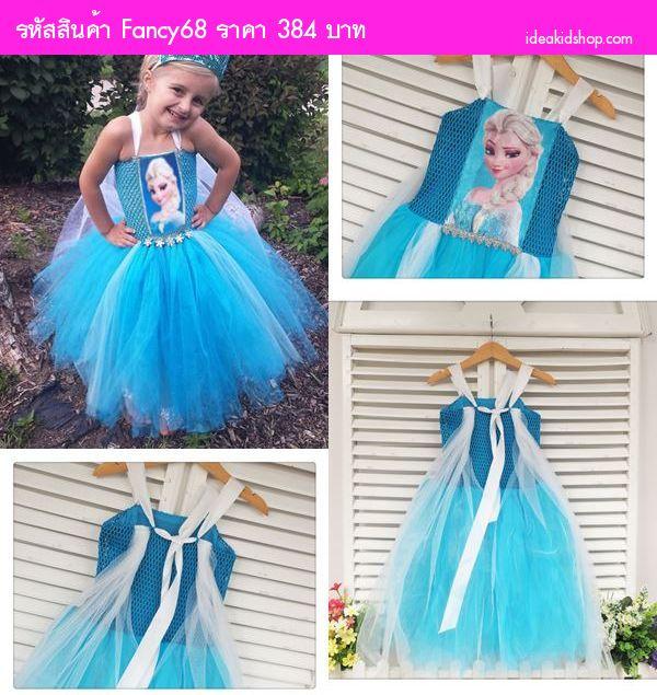 ชุดเดรส Frozen ELSA PRINCESS Tutu สีฟ้า