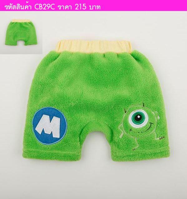 กางเกงขาสั้นผ้าขนหนู Monster สีเขียว