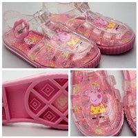 รองเท้ายางเด็ก-PRETTY-PEPPA-สีชมพู