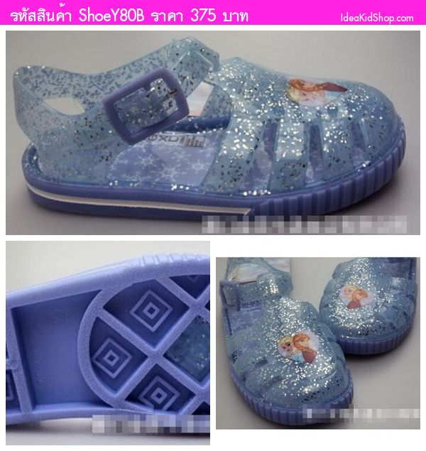 รองเท้ายางเด็ก Frozen ELSA&ANNA สีฟ้า