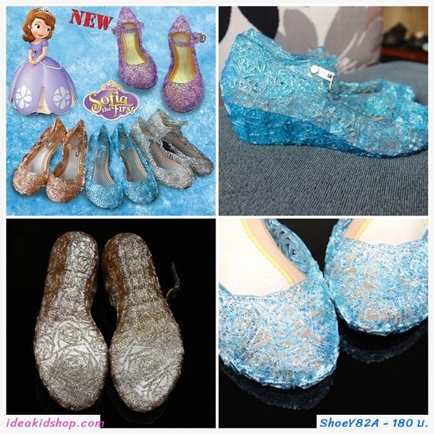 รองเท้า Frozen Cinderella princess รุ่นรังนก สีฟ้า