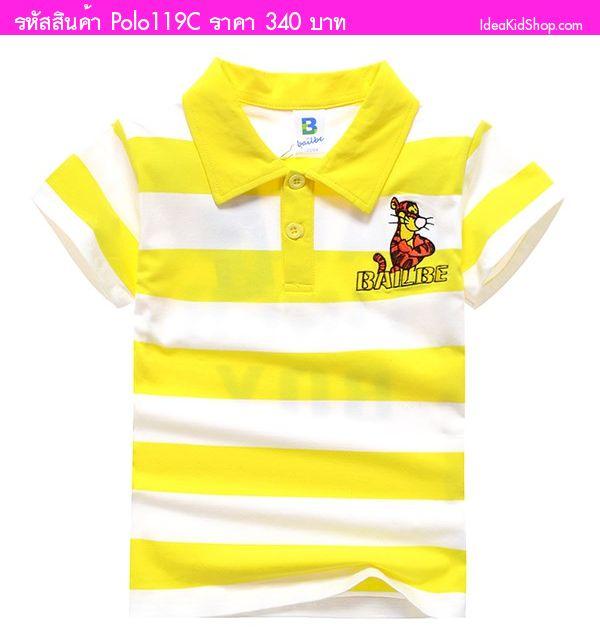 เสื้อคอปกลายทาง Tigger Boy สีเหลือง