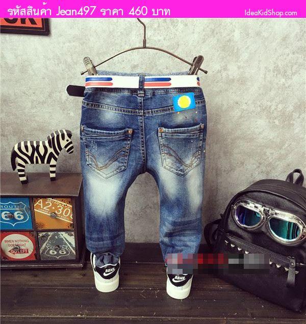 กางเกงยีนส์ขายาวหนุ่มน้อยสุดเซอ