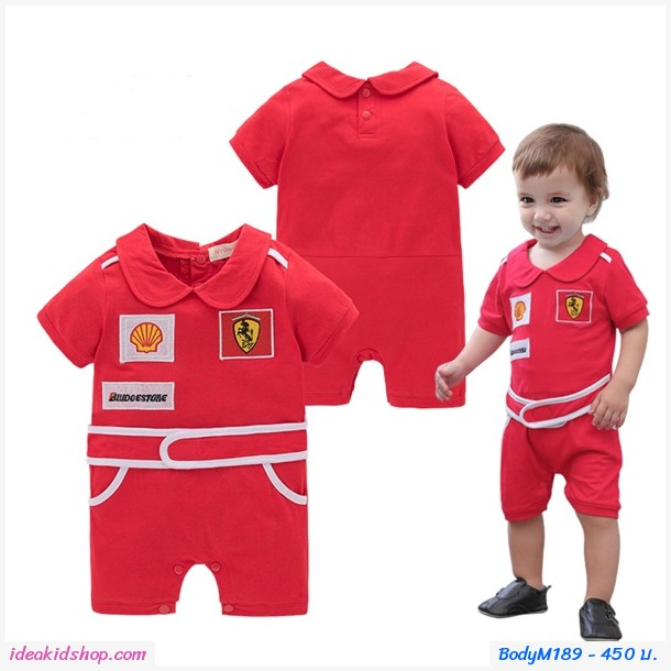 ชุดบอดี้สูท หนูน้อยนักซิ่ง Ferrari สีแดง
