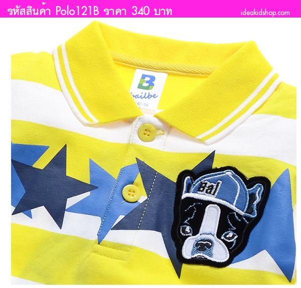 เสื้อคอปกลายทาง Star Dog สีเหลือง