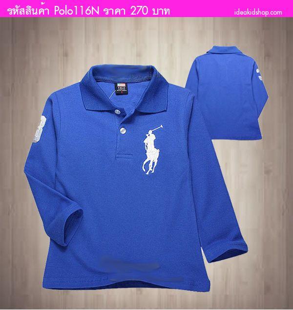 เสื้อโปโลแขนยาว Ralph Lauren No.3 สีน้ำเงิน