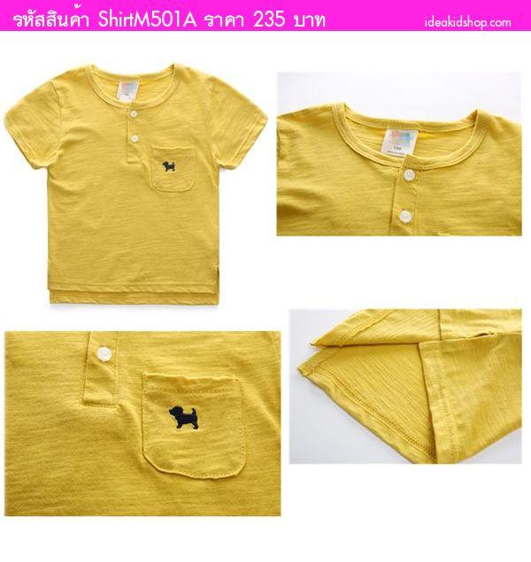 เสื้อยืดหนูน้อย ลายลูกหมา E-DOG สีเหลืองคัสตาร์ด