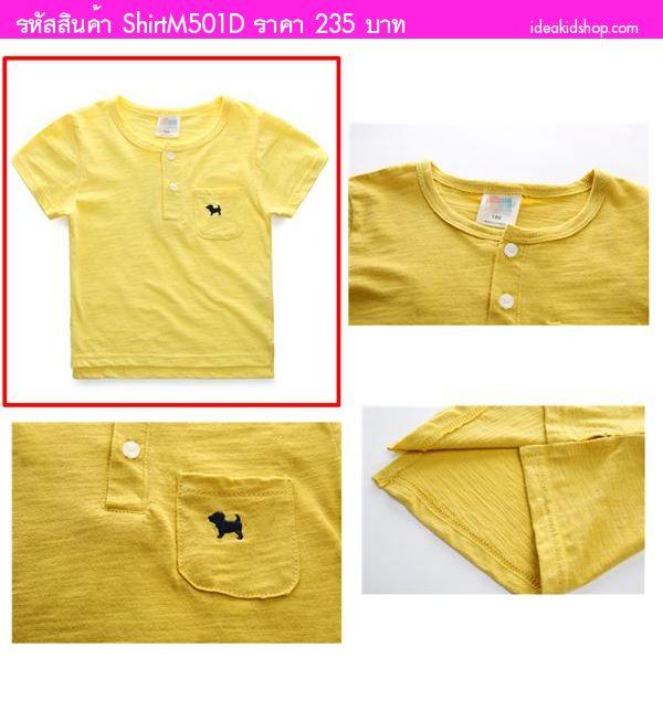เสื้อยืดหนูน้อย ลายลูกหมา E-DOG สีเหลืองอ่อน