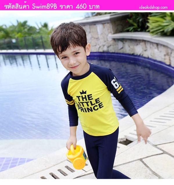 ชุดว่ายน้ำ หนุ่มน้อย LITTLE PRINCE สีกรมเหลือง