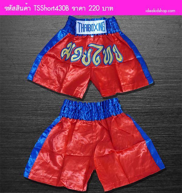 กางเกงมวยไทยเด็ก รุ่นคลาสสิค มุมแดง
