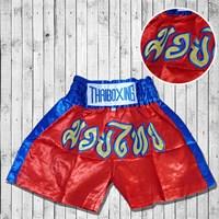 กางเกงมวยไทยเด็ก-รุ่นคลาสสิค-มุมแดง