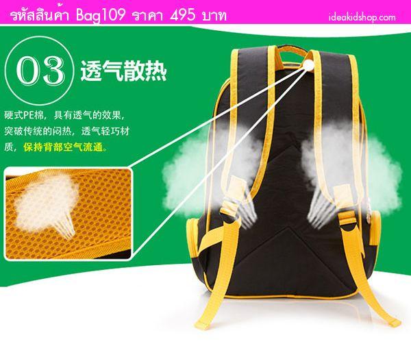 กระเป๋าสะพาย Kukustar รถสีเหลือง Bumble Bee