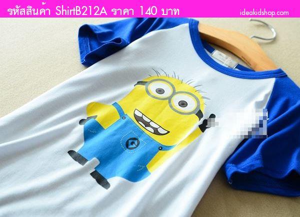 เสื้อยืดเด็ก MINION TOM สีน้ำเงิน