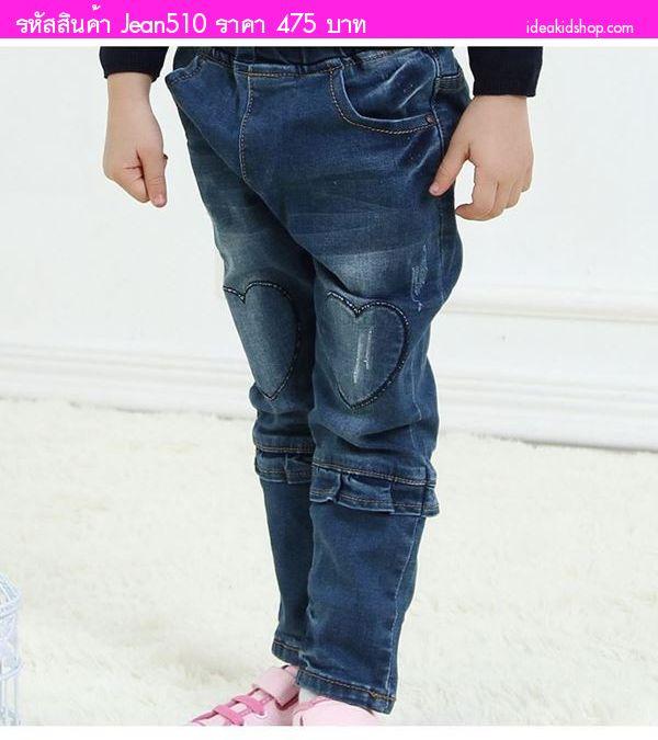 กางเกงยีนส์ขายาว NEW FASHION สุดเก๋
