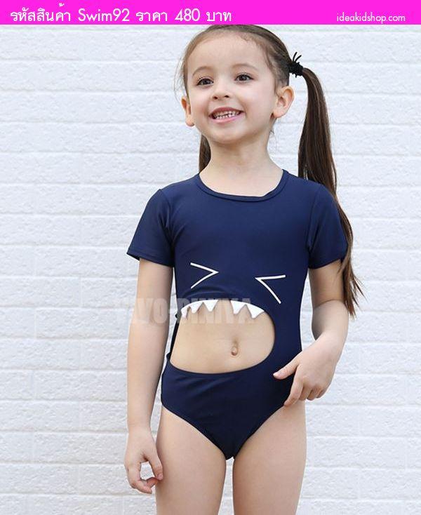 ชุดว่ายน้ำวันพีช พร้อมหมวก ฉลาม Shark สีกรม