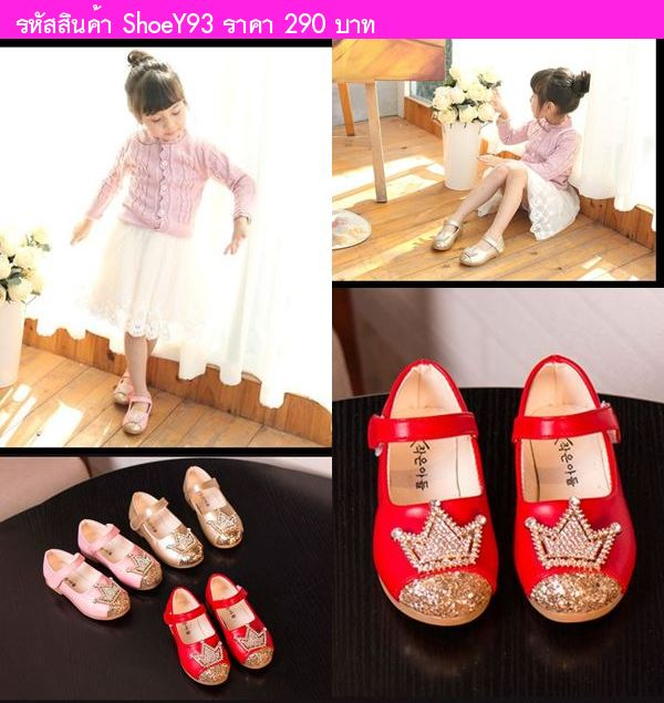 รองเท้าหุ้มส้น มงกุฎติดเพชร สีชมพู
