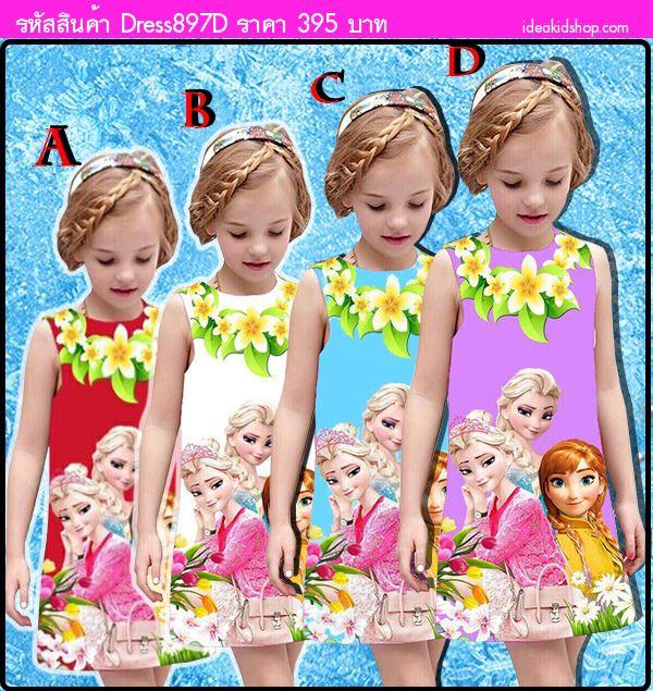 ชุดเดรส ELSA&ANNA FROZEN สีม่วง