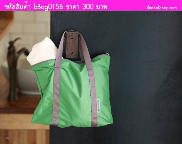 กระเป๋า Air Multi bag สีเขียว