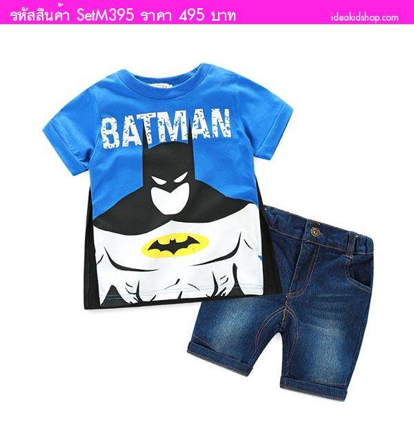 ชุดเสื้อกางเกงยอดมนุษย์ BATMAN สีน้ำเงิน