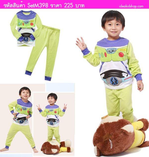 ชุดเสื้อกางเกง Buzz Lightyear สีเขียวพาสเทล