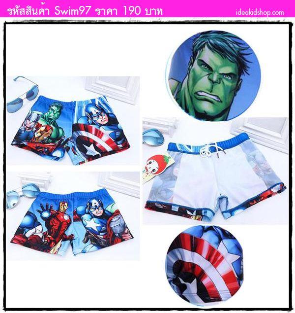 กางเกงว่ายน้ำ Avengers Superhero สีฟ้า