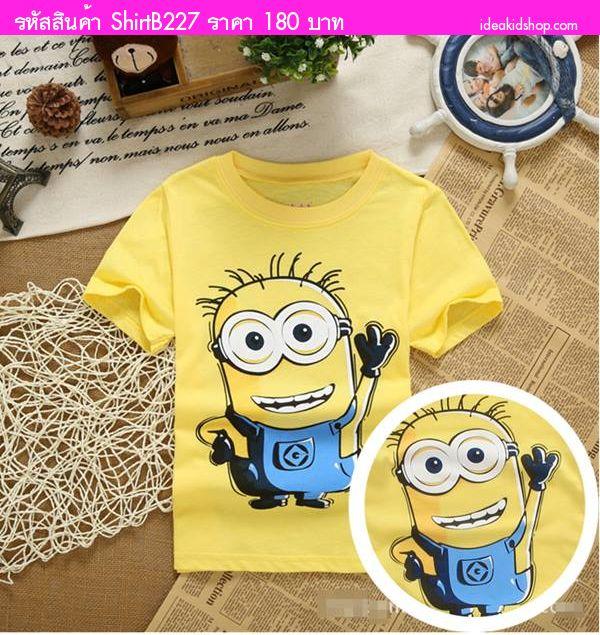 เสื้อยืดเด็ก Mr.Tom Minion สีเหลือง