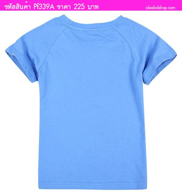เสื้อยืดเด็ก กัปตัน Paul Frank สีน้ำเงิน