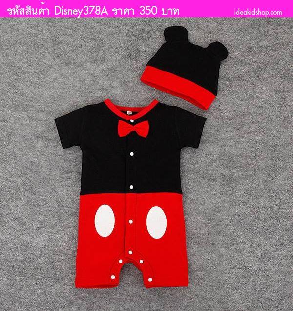 บอดี้สูทหนูน้อยพร้อมหมวก Mickey Mouse