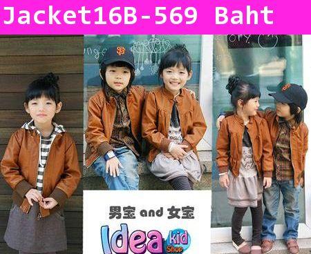 เสื้อแจ็คเก็ตหนัง Jushi เด็กชาย
