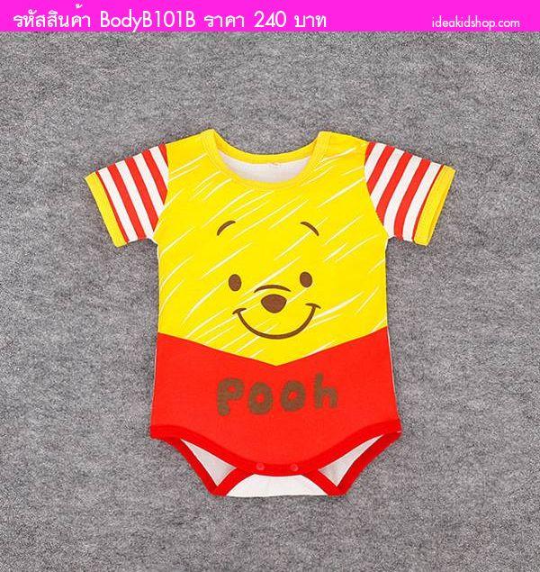 บอดี้สูทหนูน้อย Pooh สีเหลืองแดง