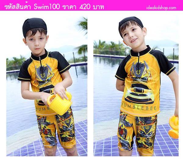 ชุดว่ายน้ำเสื้อกางเกงพร้อมหมวก BUMBLEBEE สีเหลือง
