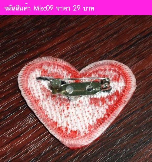 เข็มกลัด Play Comme รูปหัวใจสีแดง