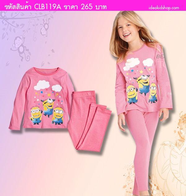 ชุดเสื้อกางเกงเด็ก Minions สีชมพู