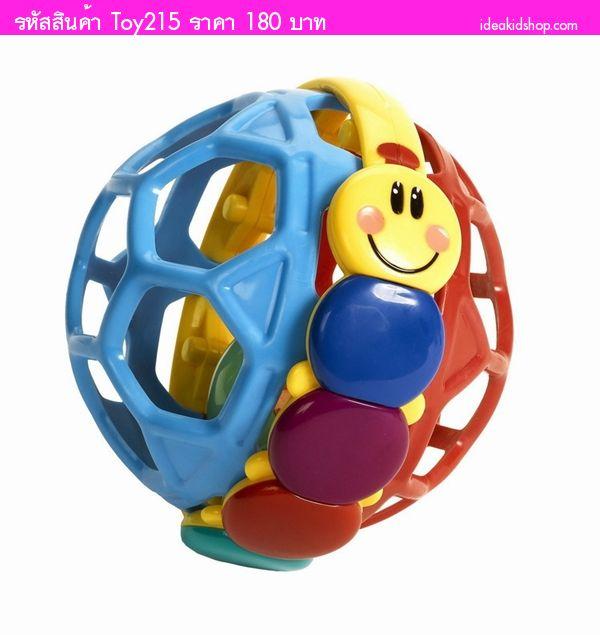 ของเล่นเด็กกรุ๊งกริ๊ง Bendy Ball