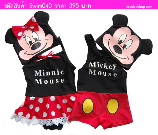 ชุดว่ายน้ำ Minnie Mouse พร้อมหมวก