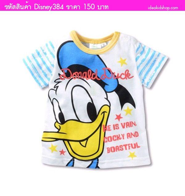 เสื้อยืดเด็ก Donald Duck ลายทาง สีฟ้าขาว