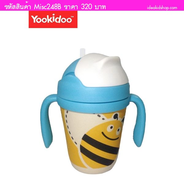 แก้วน้ำเด็ก Straw Cup ECO ลาย Bee