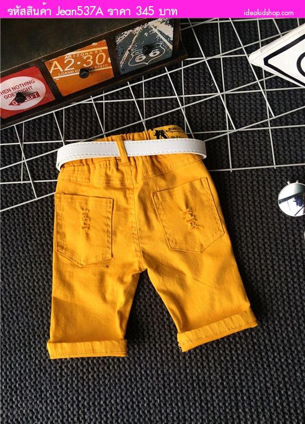 กางเกงยีนส์สีสดพร้อมเข็มขัด Nananjii 1987 สีเหลือง