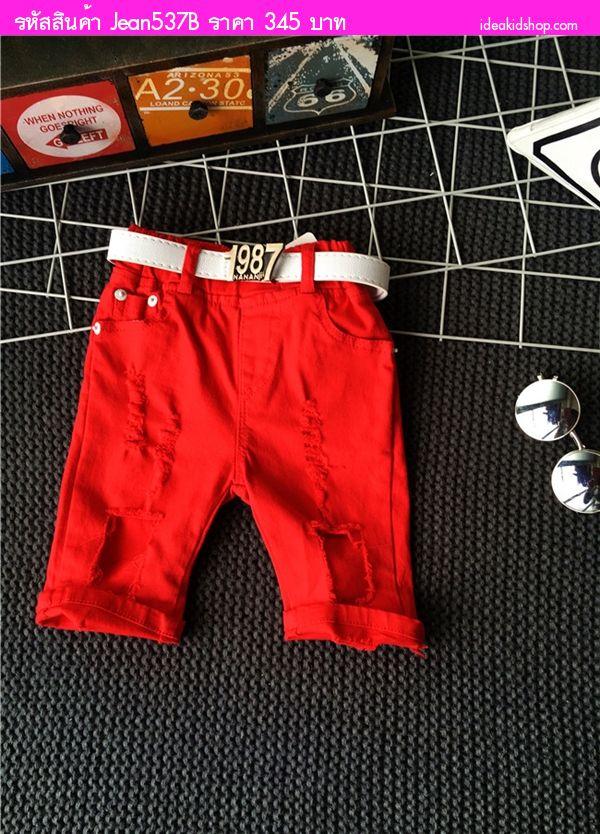 กางเกงยีนส์สีสดพร้อมเข็มขัด Nananjii 1987 สีแดง