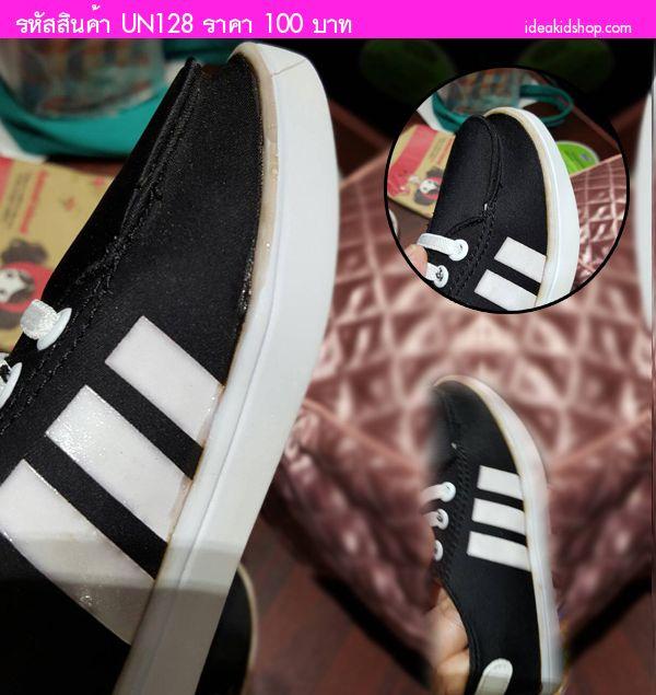 รองเท้าผ้าใบ Super Sport สีดำ (ตำหนิ)