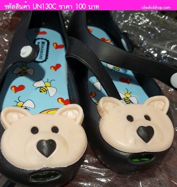 รองเท้าสไตล์  พี่หมีหน้าหวาน สีดำ(ตำหนิ)