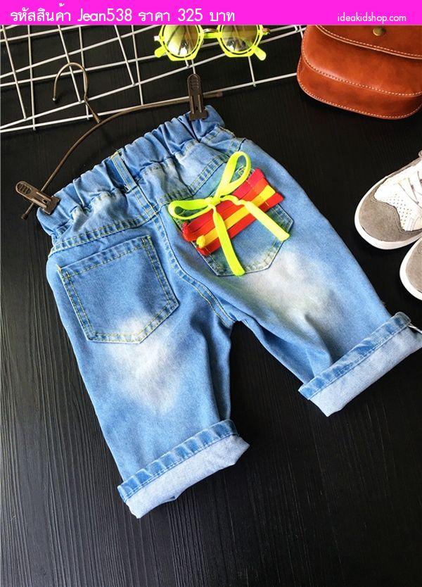 กางเกงยีนส์เด็กแถบหลากสี สีซีด