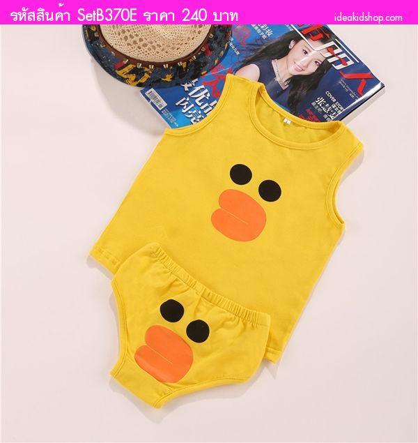 ชุดเสื้อกล้ามกางเกงในเด็ก Line Sally สีเหลือง