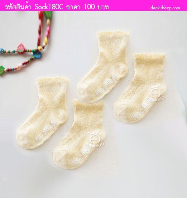ถุงเท้าหนูน้อย kacakid แบบระบายสีเหลือง(ได้ 2 คู่)