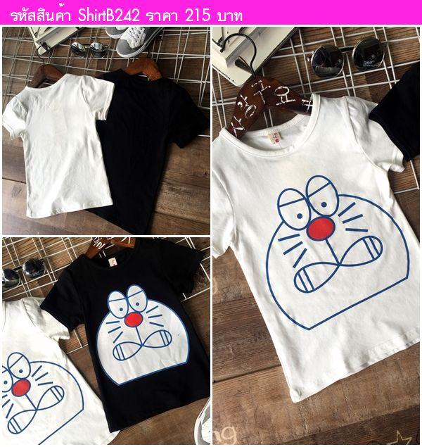 เสื้อยืดเด็กลาย Doraemon จอมโมโห สีขาว