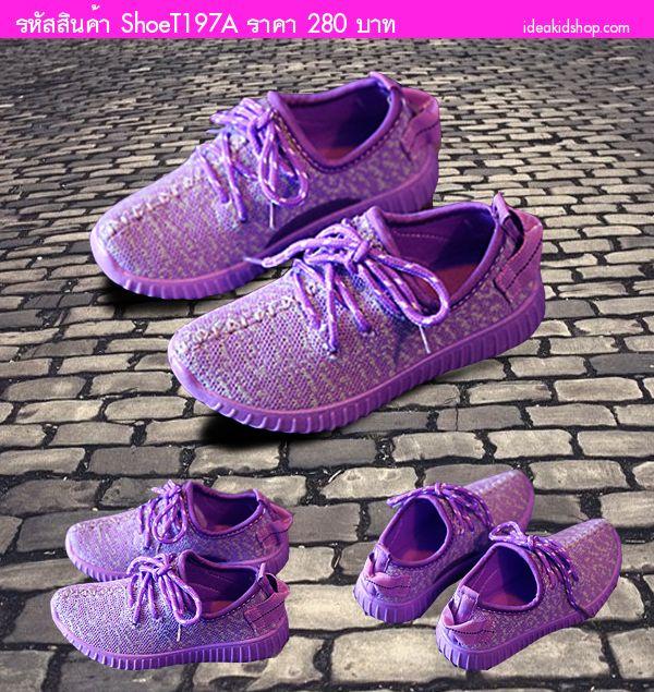 รองเท้าผ้าใบสปอร์ตสไตล์ Yeezy สีม่วง