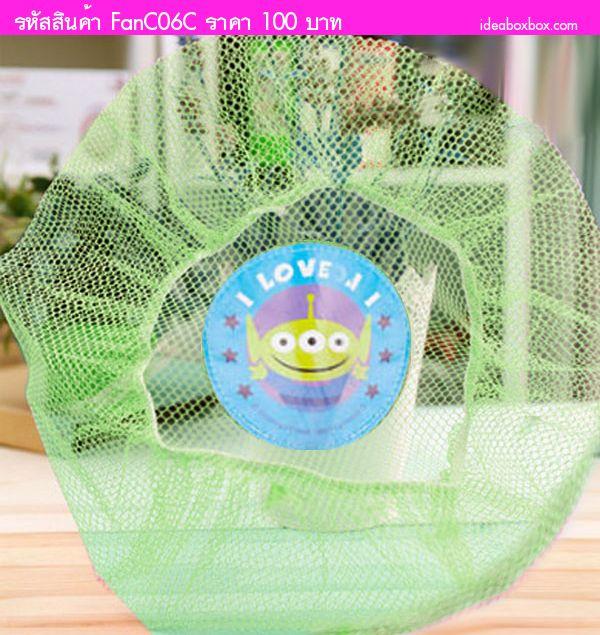 ตาข่ายคลุมพัดลม  Alien Toy Story สีเขียวอ่อน