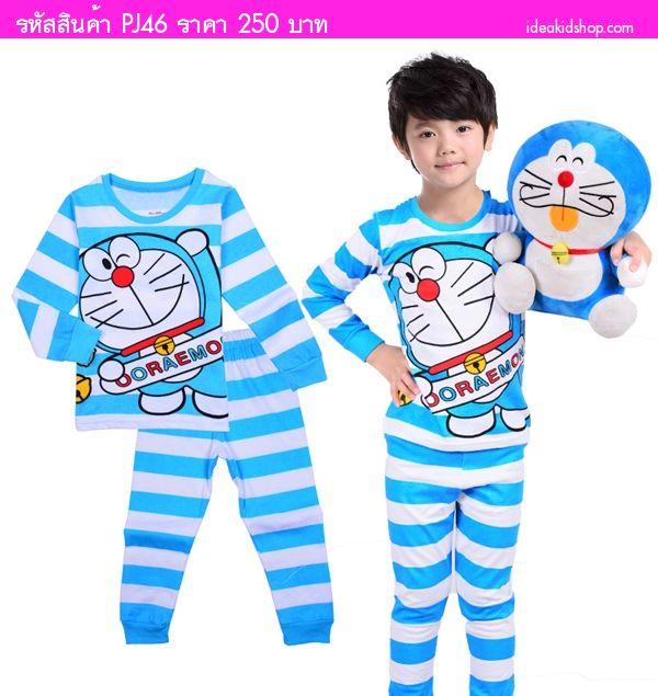 ชุดนอนด็ก Doraemon ลายทาง สีฟ้าขาว
