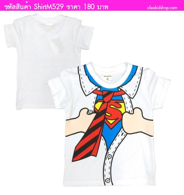 เสื้อยืดเด็กซุปเปอร์ฮีโร่ I Am Superman สีขาว